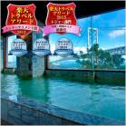 鳴門潮崎温泉 ベイリゾートホテル 鳴門海月