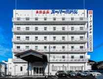 天然温泉「石州の湯」スーパーホテル江津駅前
