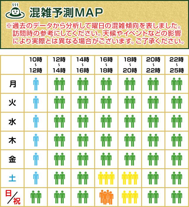 週間 天気 横浜 市 区 鶴見 港北区の「感染者」は20人増で累計150人突破、青葉・鶴見区も急増(8/21)