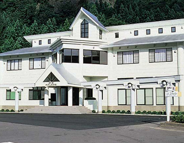 Onsen And Sport Resort Hotel Mikawa