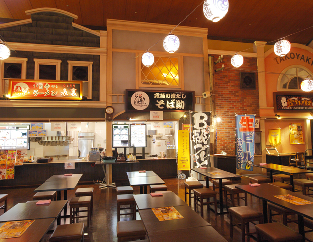 urayasu single guys Flights holiday rentals restaurants things to do urayasu tourism urayasu hotels urayasu bed and.