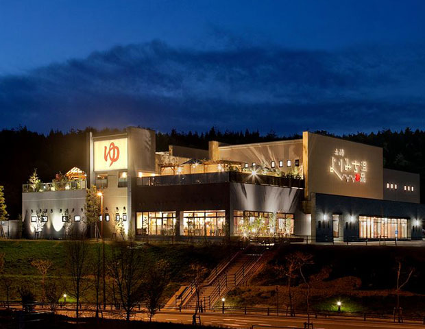 飛騨高山の日帰り温泉、スーパー銭湯、旅館おすすめ15選|@nifty ...