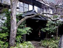 旅館福元屋(大分県)