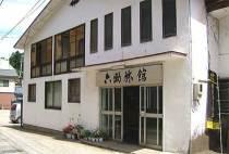 湯瀬温泉 六助旅館
