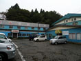 Misawahoyou Center