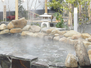 Natural Spa Korona no yu Fukuyama