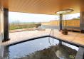 天然温泉 麻生の湯