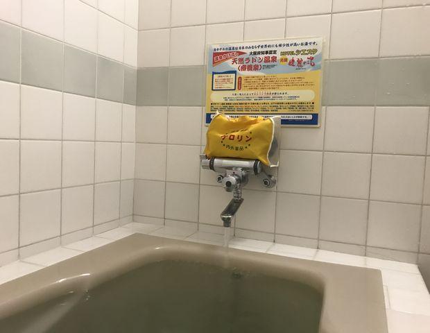 Hotel シエスタ 東大阪ニフティ温泉