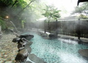 Toufuya Resort And Spa Izu