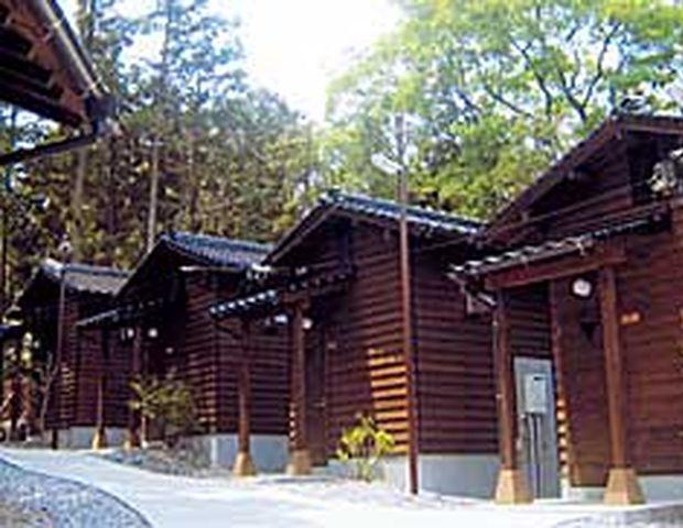温泉 平山