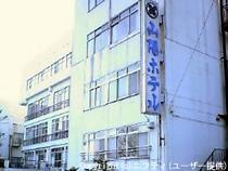伊香保 山陽 ホテル