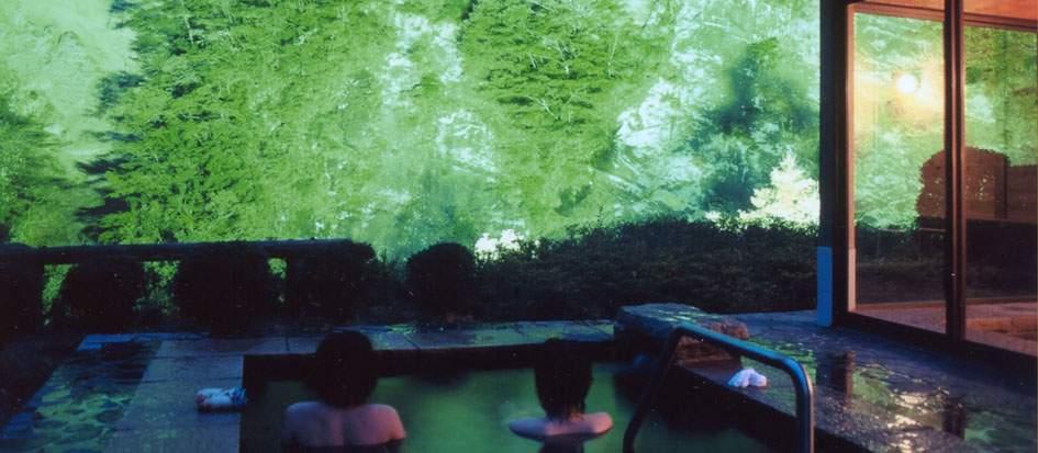 ロマンの森共和国 白壁の湯(はくへきのゆ)