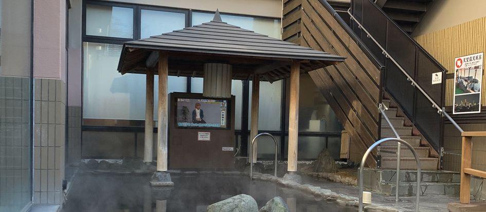 天然温泉 ロテン・ガーデン
