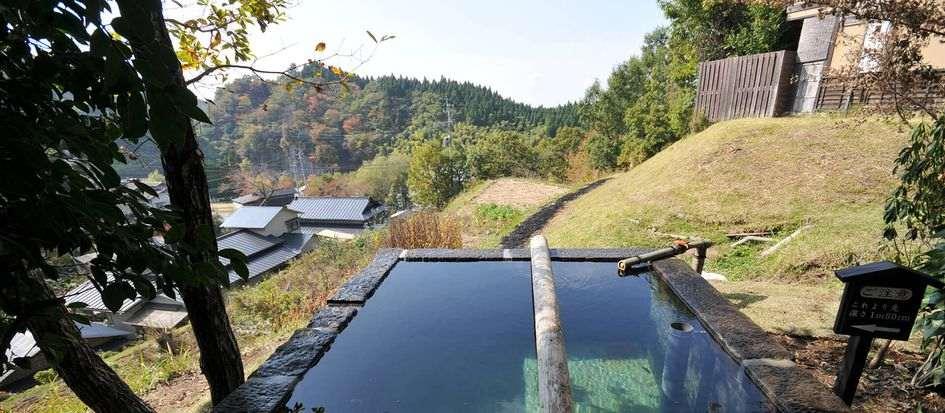 黒川温泉 旅館こうの湯