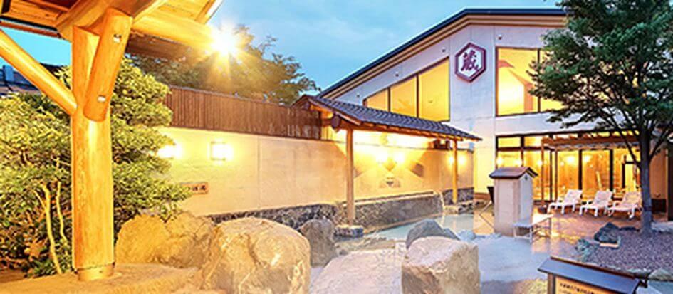 野天風呂 蔵の湯 東松山店(くらのゆ)