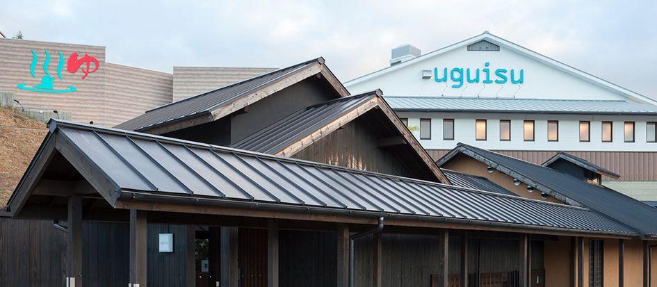 Book & Spa uguisu(ブック&スパ ウグイス)