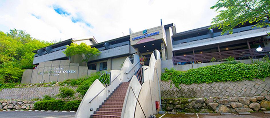 リブマックスリゾート 安芸 宮浜温泉