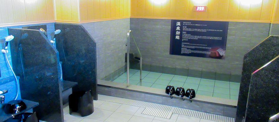 天然温泉ホテルリブマックスPREMIUM名古屋丸の内 神代の湯