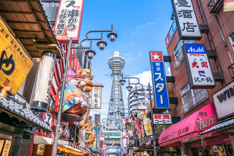 グルメの街・大阪 : 大阪観光す...