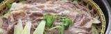 神戸豚と源泉かけ流しの湯を愉しむ