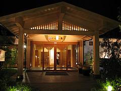 Aqua Resort Irumanoyu(Tokorozawa)的溫泉情報|@nifty溫泉