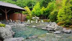 【埼玉】おがわ温泉 花和楽の湯 日帰り入浴 ★★