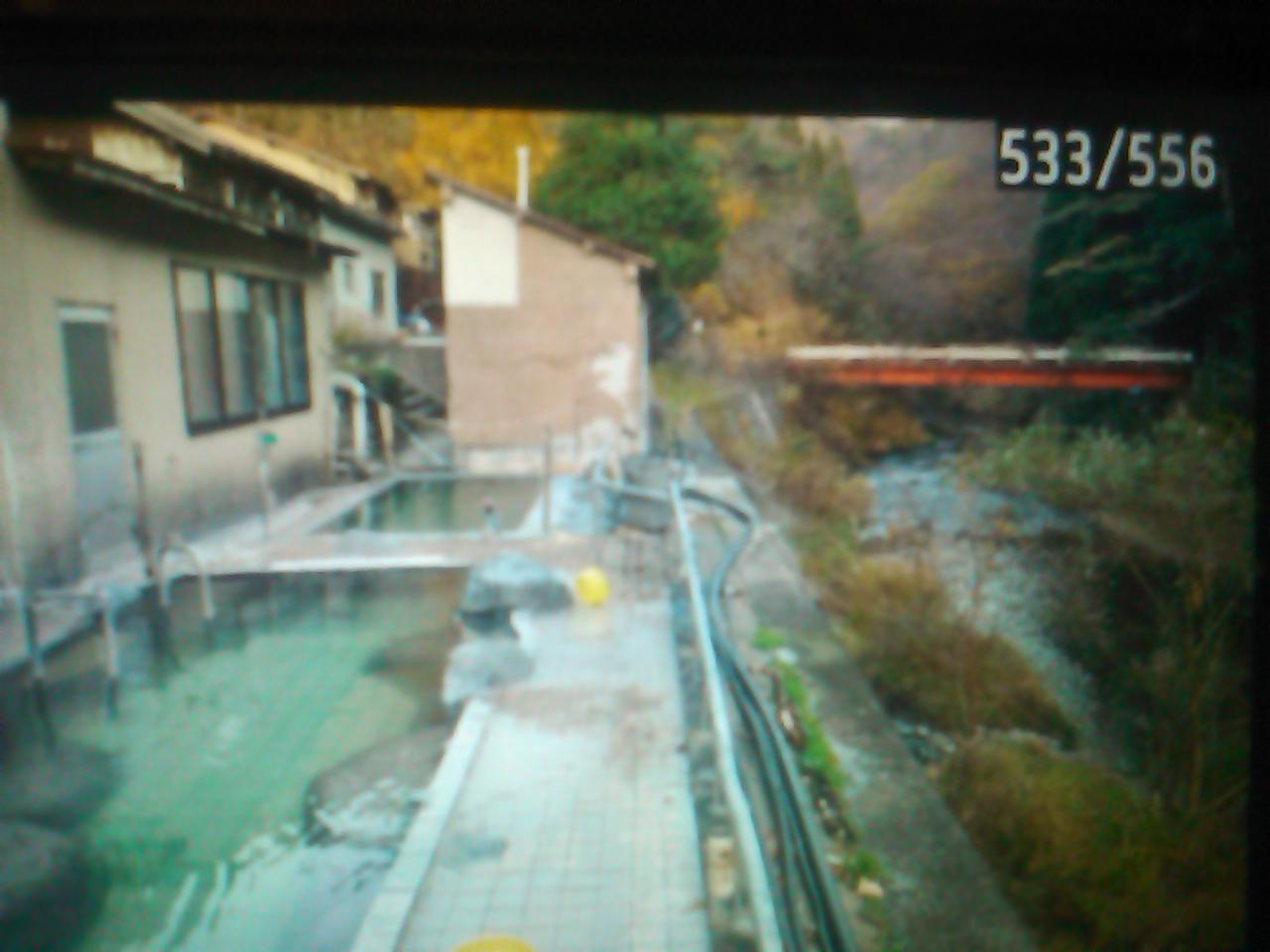 トピック「中山平温泉」の出来事 - JPTopic