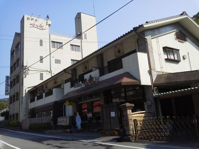 川内高城温泉 ホテルマル善