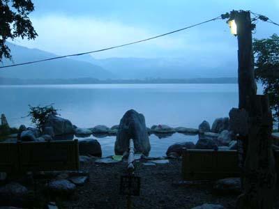 コタン 温泉
