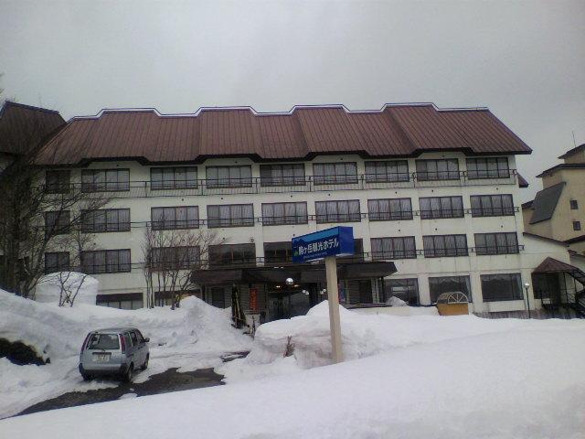 ホテル 駒ケ岳 グランド