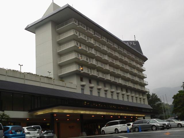富士屋 ホテル 湯本 よくある質問