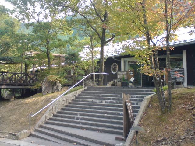 宍粟 温泉