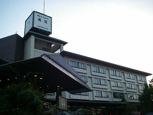 鹿角 パーク ホテル