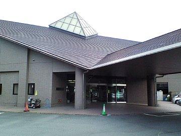 温泉センター・ウィナス