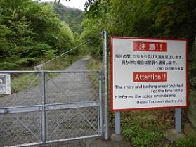びん 殺人 事件 湯 へ 神奈川県湯河原町女性殺人放火事件: ASKAの事件簿