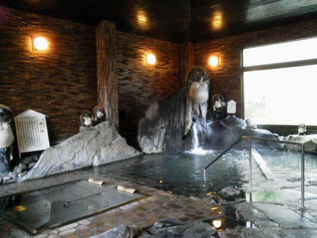 あ つぎ 飯山 温泉