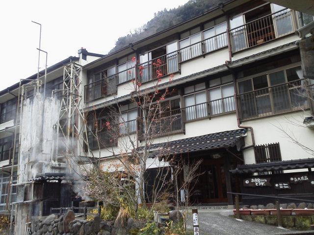 純和風旅館 泉屋