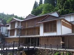 温泉 藤屋 銀山