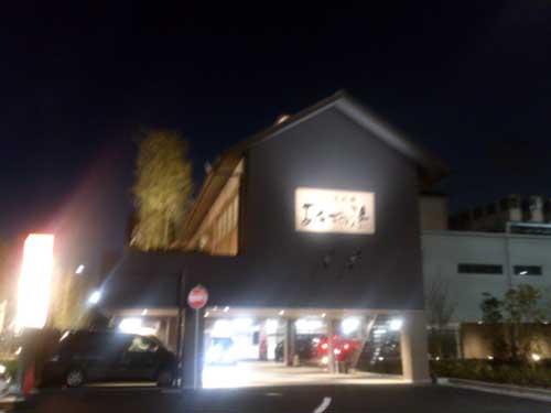 大阪のおすすめ岩盤浴10選!!【スーパー銭湯全国検 …